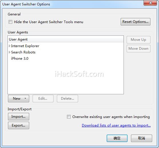 Firefox模拟手机浏览器