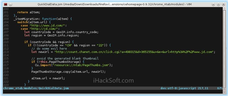 Firefox流氓插件