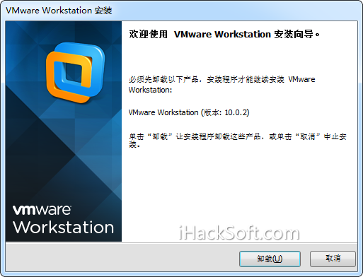 VMware Workstation 10.0.4