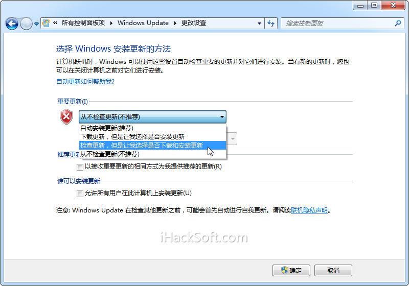 Windows 10 更新包