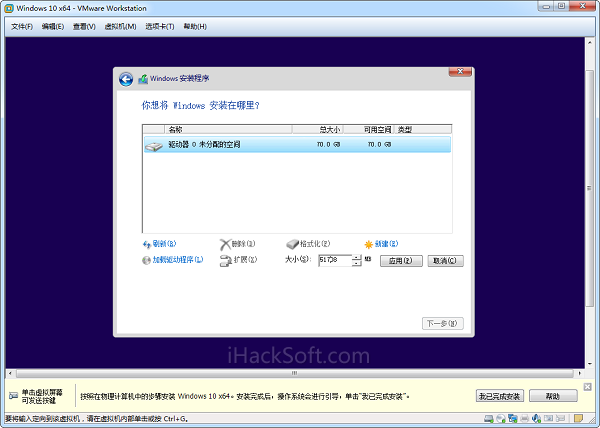 Windows 10 安装