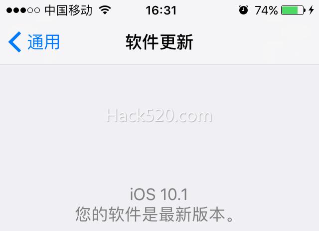 iPhone 屏蔽升级