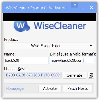 Wise Folder Hider 破解补丁