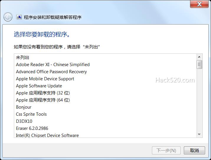 Microsoft Program_Install_and_Uninstall