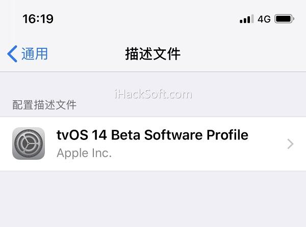屏蔽iOS系统升级描述文件